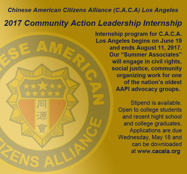 2017 C.A.C.A. Los Angeles Community Action Leadership Internship Program