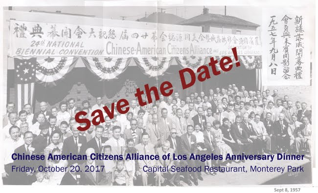 Annual Anniversary Dinner and Fundraiser, October 20, 2017